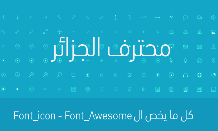 Font_icon - Font_Awesome