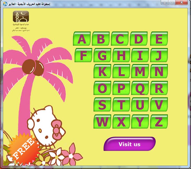 Malay Alphabet  Cd Dvd-1