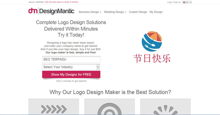 Cara Membuat Logo Online di Situs DesignMantic