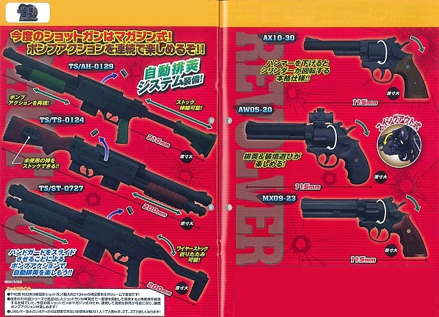 Takara Tomy Miniature Revolver Toy Gun Part 25