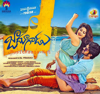 Jadugadu Telugu Mp3 Songs Download