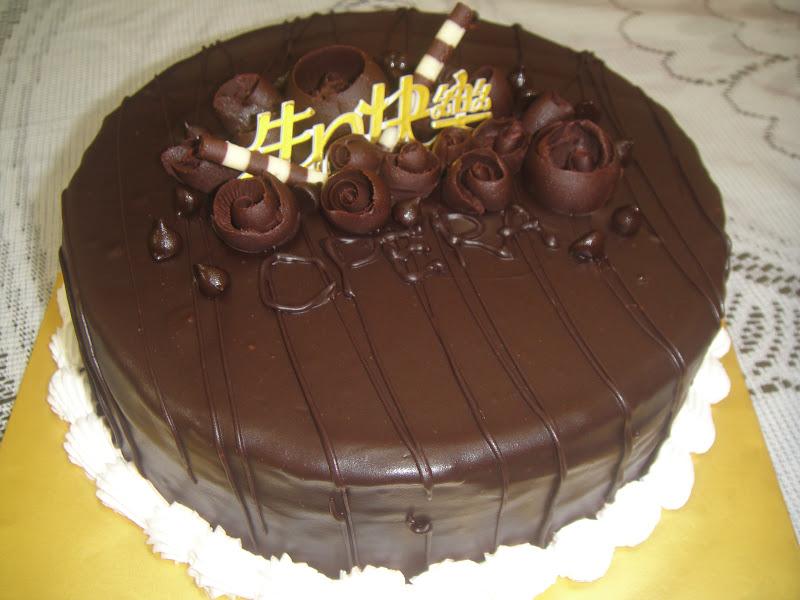 YESHomemadeBakery Opera Birthday Cake