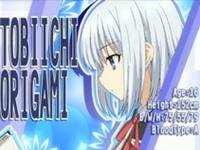 date a live spoil episode 1 april 10