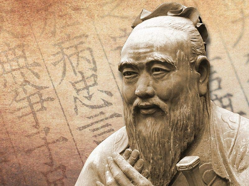 Books That Matter:The Analects of Confucius