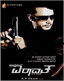 AIRAVATA 2014 Kannada Movie Mp3 Songs Free Download