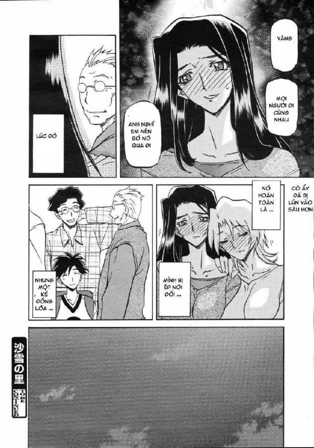 Hình ảnh hentailxers.blogspot.com0082 in Manga H Sayuki no Sato