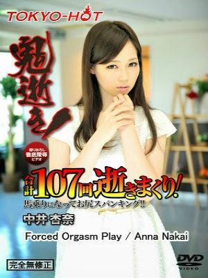 Sex Nhật Bản Châu Á Online Tuyển Tập
