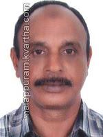 Mohammed Kutty Malappuram, Kalppankancheri, Azapalli, Ajman