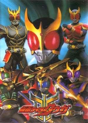 Kamen Rider Kuuga Hyper Battle (Subtitle Indonesia)