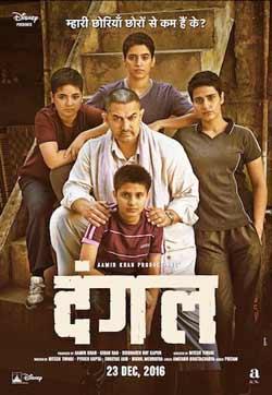 Dangal 2016 Hindi Download BluRay 720p 1GB at xcharge.net