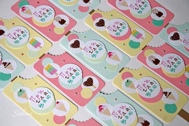 Приглашения ручной работы, пригласительные на детский праздник, приглашения своими руками, приглашаем вместе с детьми, приглашения с мороженым, приглашения в нежных оттенках, мята+розовый, детская сладкая вечеринка