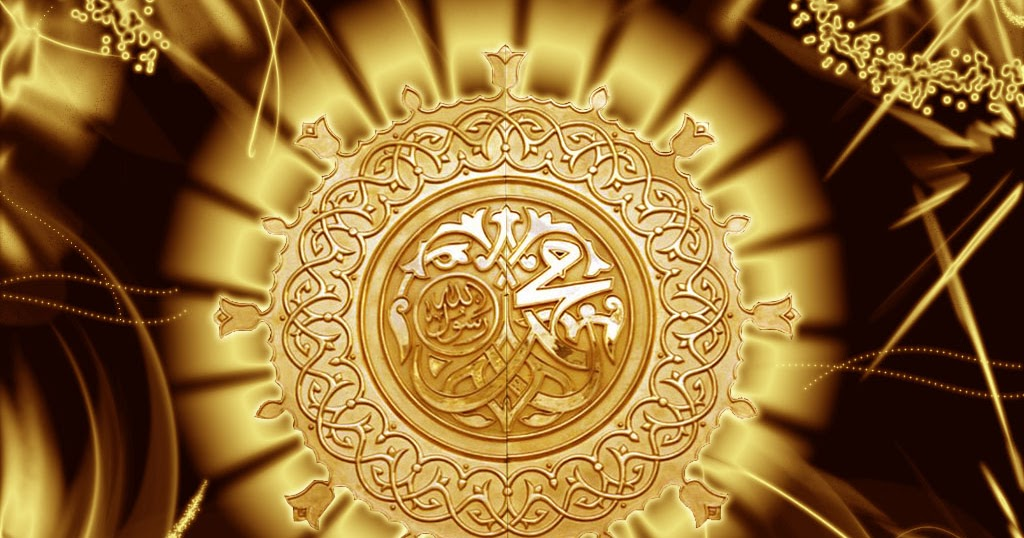 Who Was Prophet Muhammad Saw.?
