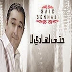 Said Senhaji-Hta Lhadi La 2015