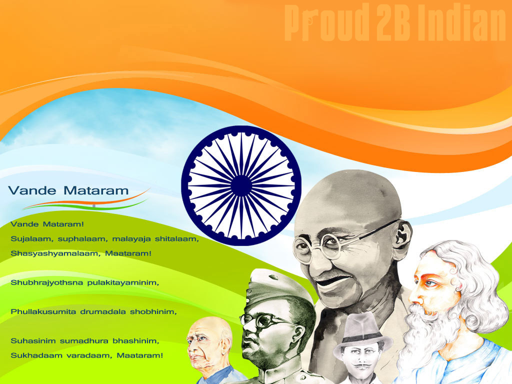 65th Independence Day of India : 2011
