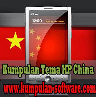 tema hp china