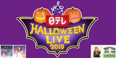 [Resim: halloween-live-2015.jpg]