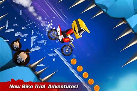 Bike Up 1