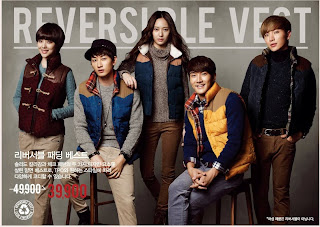 fx super junior spao 2