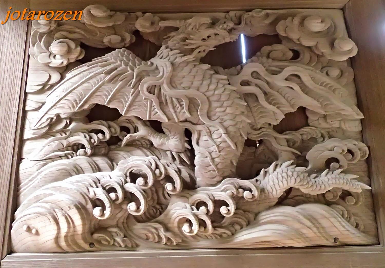 Japanese Wood Carving Knives Uk