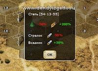 Май лендс онлайн игра на деньги