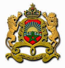 وزارة التشغيل والشؤون الاجتماعية: مباراة لتوظيف متصرف من الدرجة الثانية في القانون الاجتماعي، قانون الأعمال. آخر أجل هو 24 يوليوز 2015