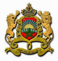 وزارة التشغيل والشؤون الاجتماعية: مباراة لتوظيف 3 مهندسي الدولة من الدرجة الأولى. آخر أجل هو 24 يوليوز 2015