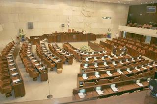 Parlamento (Knesset) faz debate de urgência