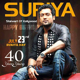 Happy Birthday Surya - July 23