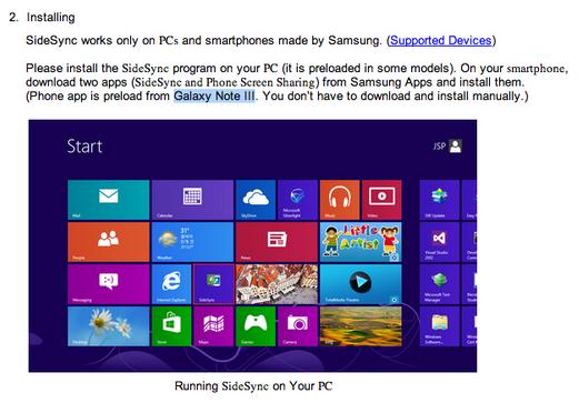 Documentation of Samsung SideSync app