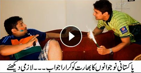 Pakistani Youngsters Respond Strongly Over Indian Advertisment
