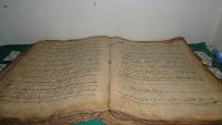 naskah kuno al quran