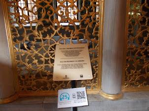 Sultan Mamhmud -I library in Hagia Sophia Museum.