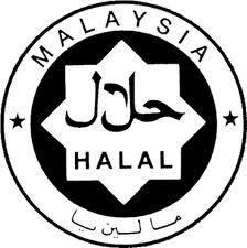 promosi produk halal