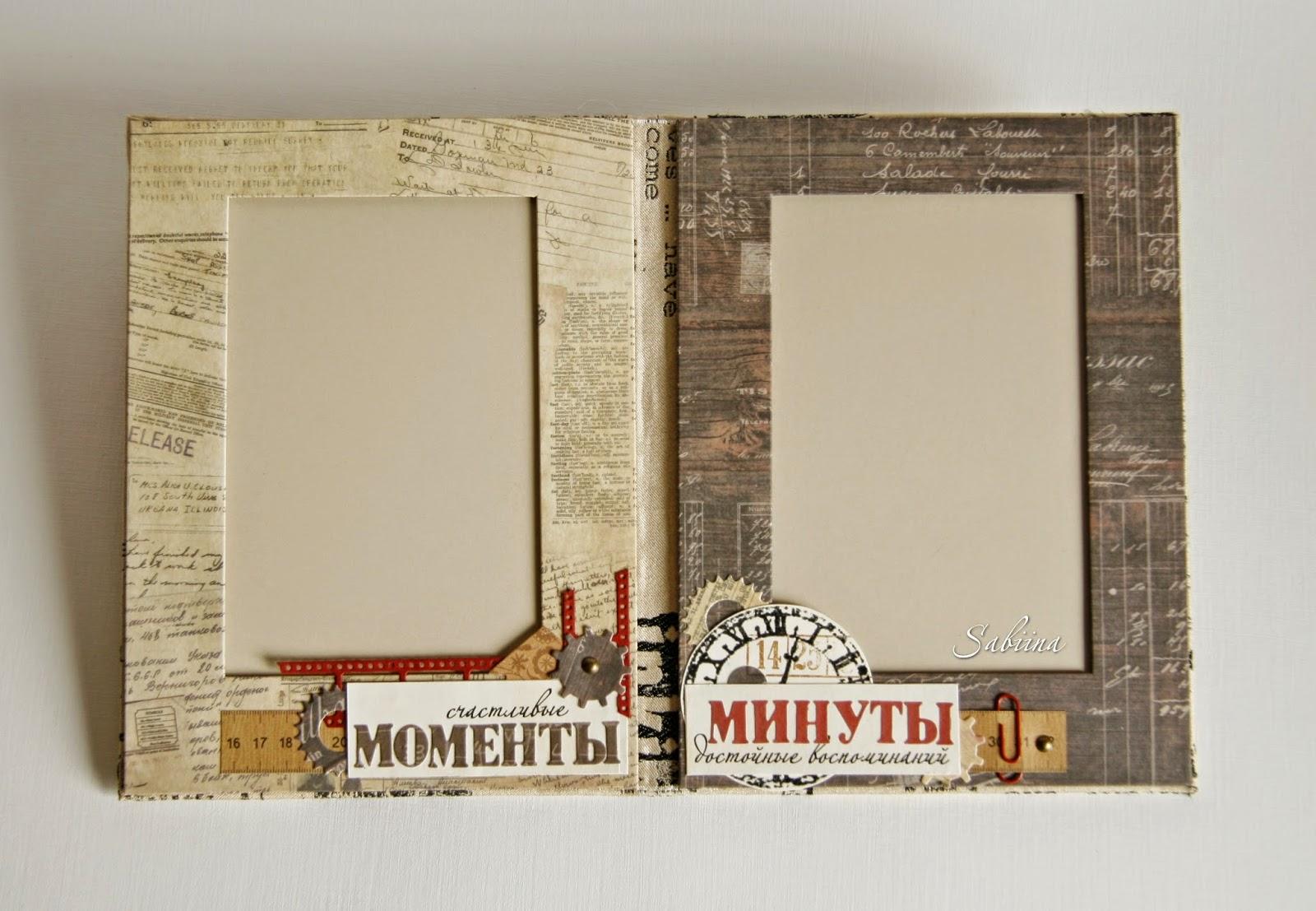Подарок мужчине, папка для фото, подарки ручной работы для мужчин
