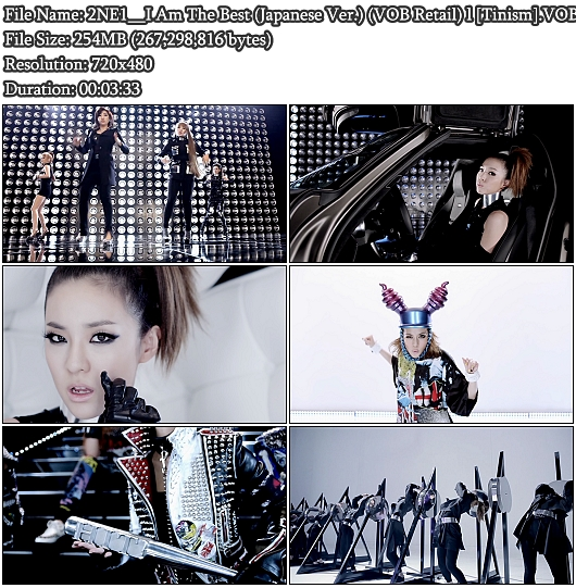 [VOB Retail] 2NE1 - I Am The Best (Japanese Ver.)