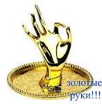 награда от Светы