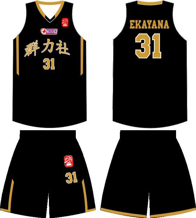 basketvel.blogspot.com: Jasa Pembuatan jersey Basket