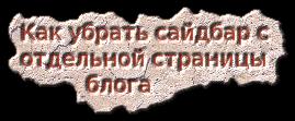nosaidbar
