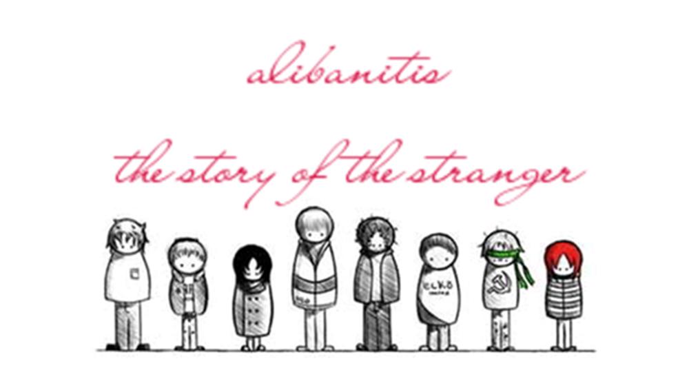 alibanitis's