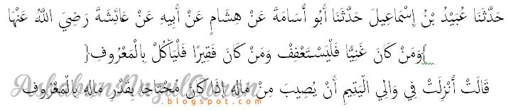 Qur'an Surat an Nisaa' ayat 6
