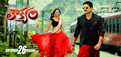 Loukyam movie wallpapers-thumbnail-4
