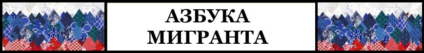 Профессии востребованные по програме соотечественников