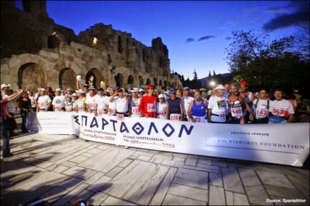 Spartathlon - 246 km ultramaraton. Start