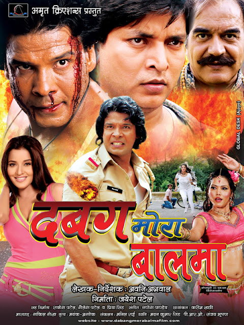 Download Monalisa Bhojpuri Video Songs for PC
