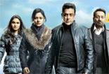 vishparoopam Vishwaroopam Film Resistance