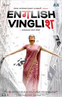 English Vinglish Online Full Movie