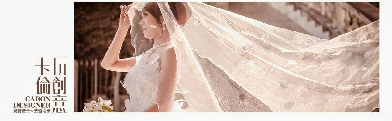CARON HSU Makeup stylist  台中新秘,彰化新秘,新娘秘書Caron