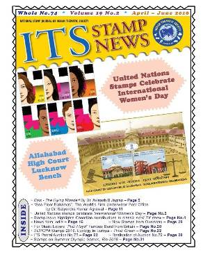 Latest issue of ITS Stamp News; Entered in 19th Year of publication without break