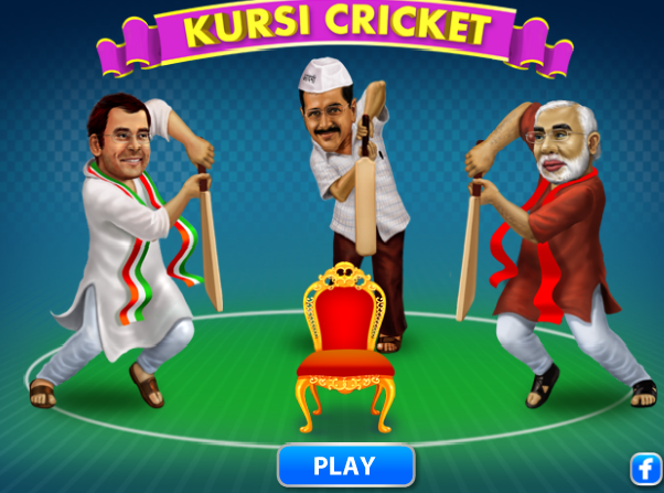 play online cricket