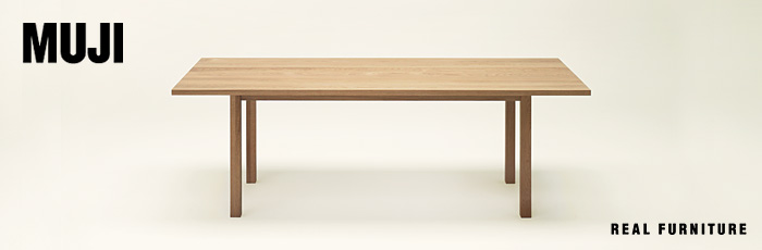 muji  table